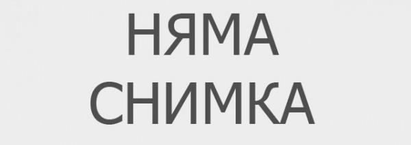 """къща в гр.Каварна, жк """"Карвуна Ризорт"""", бл. А 19 ID:317/10"""