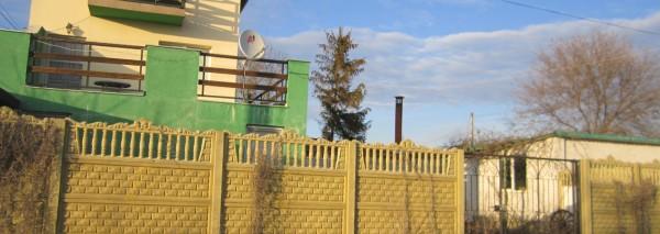 (Bulgarian) Дворно място с площ 820 кв.м. и Къща с РЗП 150 кв.м., идентификатор 35064.500.955.1, ID: 1398/20