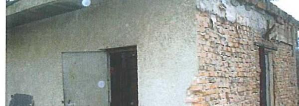 "(Bulgarian) Промишлена сграда с идентификатор 72624.603.70.1, ул.""Хан Тервел"" №176, гр. Добрич, ID: 6/21"